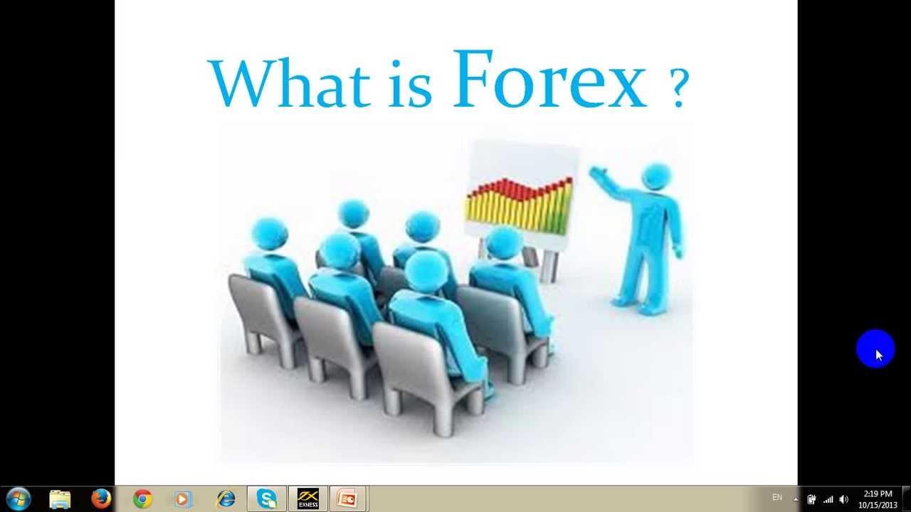 Forex คือ