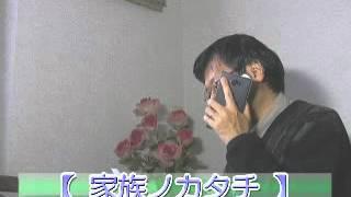 「家族ノカタチ」上野樹里&風吹ジュン「娘&母」役 「テレビ番組を斬る...