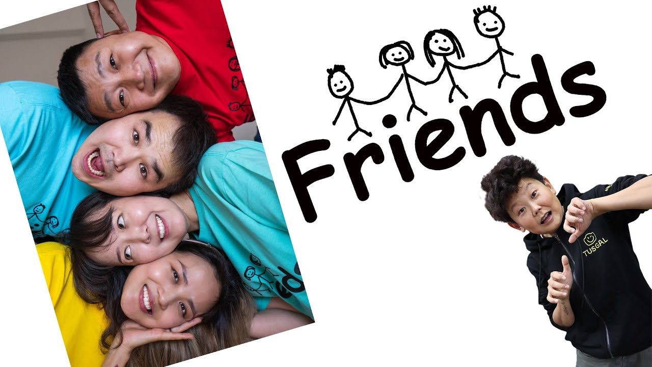 Friends #13/Reality content/