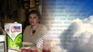 Наталия Моралева