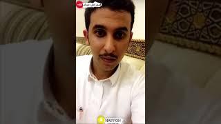 نآيف حمدان - قصة هدبة بن خشرم وزيادة بن زيد