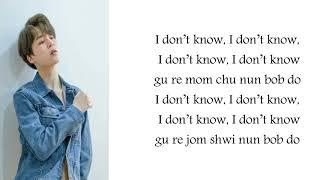 BTS (방탄소년단) – Airplane Pt. 2 (Easy Lyrics)
