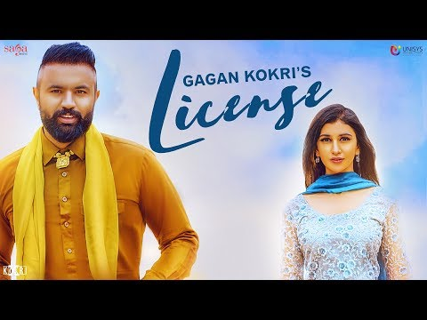 License - Gagan Kokri | Rahul Dutta | Ikwinder Singh | Latest Punjabi Song 2018 | Saga Music