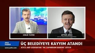 CHP'li Aytuğ Atıcı'dan kayyum tepkisi: Tabii ki HDP'nin yanına gitmemiz gerekir!