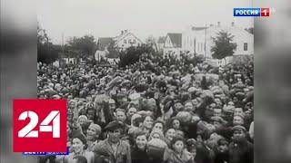 ''З нас роблять вселенське зло'': хто і навіщо спотворює роль СРСР у Другій світовій - Росія 24