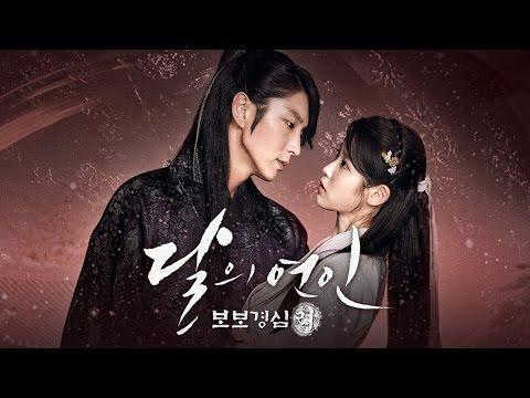 '달의 연인-보보경심 려' HIGHLIGHT / ENG SUB (Moon Lovers: Scarlet Heart Ryeo, 아이유, 이준기, 백현) [통통영상]