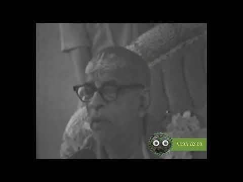 Шримад Бхагаватам 1.8.33 - Шрила Прабхупада