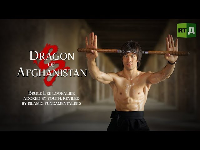 Dragon of Afghanistan: Bruce Lee lookalike reviled by Extremists (Trailer) Premiere 12/6