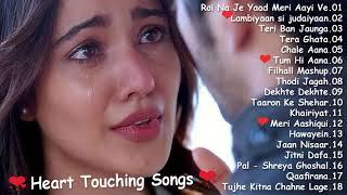 Hindi Heart Touching Songs 2021   Roi Na Je yaad Meri Aayi Ve   New All Sad Songs Hindi