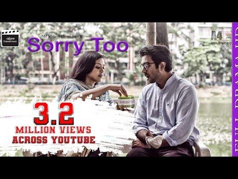 Sorry Too   সরি ঠু   Apurbo   Sharlin Farzana   Jony   Bangla Eid Natok 2018
