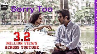 Sorry Too | সরি ঠু | Apurbo | Sharlin Farzana | Jony | Bangla Eid Natok 2018 thumbnail