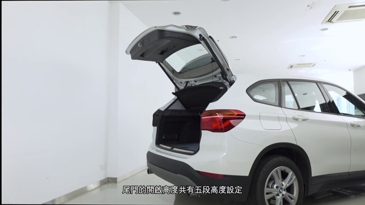 Bmw X5 Tailgate Opening Height Adjustment Youtube