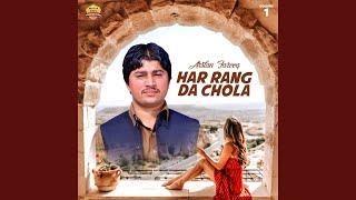Har Rang Da Chola