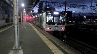 「RED EYE」811系PM7609編成 普通列車肥前山口行 南福岡駅発車!