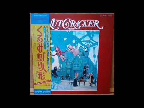 Nutcracker Fantasy (1979) Ending Theme Song - Dance of the Dolls