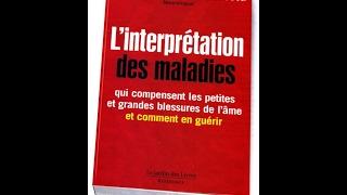 La maladie des mauvais souvenirs : Dr Pierre-Jean Thomas-Lamotte