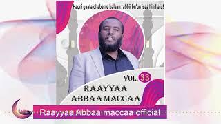 Raayyaa Abbaa Maccaa Vol.33C new 2020