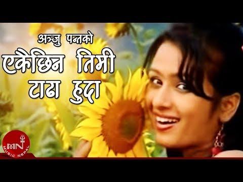 Ekaichhin Timi Tadha Huda By Anju Pant