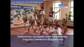 Вести-Хабаровск. Болеть с улыбкой