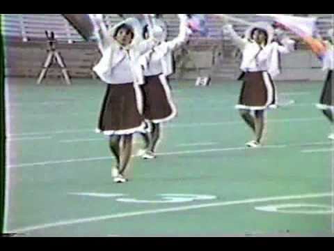 Montrose Marching Unit (Band) 1984 NYSFBC view 2 o...