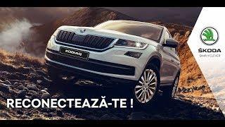 2017 Skoda Kodiaq   Perfect SUV   YouTube 1080p 3