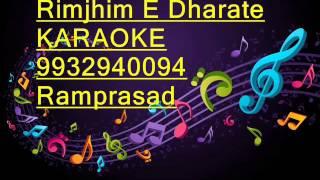 Rimjhim E Dharate Chai Karaoke Premer Kahini 2008