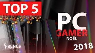 pc gamer 2019
