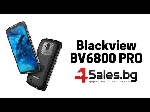 Супер устойчив смартфон Blackview BV6800 Pro 6