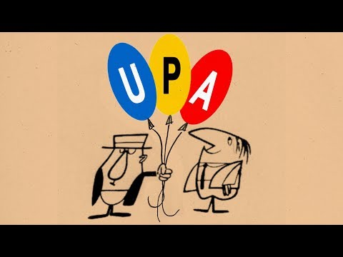 The World of UPA (Part 1 of 3)