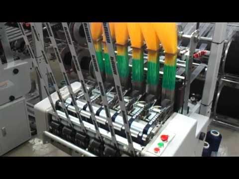 high speed jacquard needle loom
