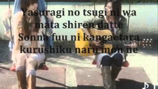 Here's one of my favorite YUI songs (Sorry, it's very late XD)... A...