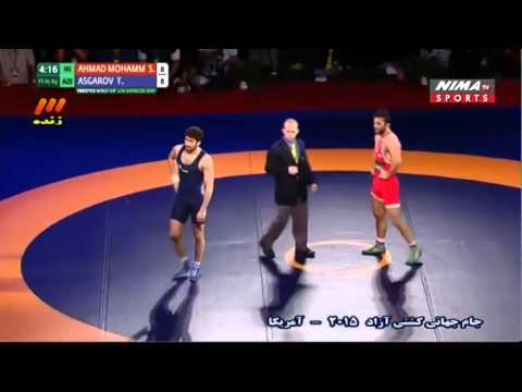 Iran vs Azerbaijan - 2015 Wrestling Freestyle World Cup in Los Angeles
