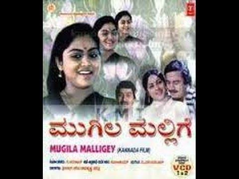 Full  Kannada Movie 1985  Mugila Mallige  Srinath, Ashok, Saritha.