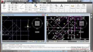 Построение плиты фундамента в Autocad Architecture 2011