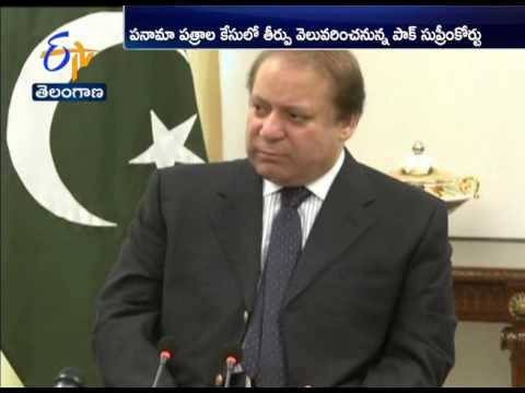 Panama Papers Case | Pakistan on Edge Ahead | of SC Verdict Pak PM Nawaz Sharif