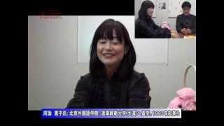 『河村たかし市長対南京事件②』河添恵子 AJER2012.2.29