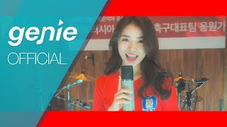 설하윤 Seol Hayoon - 사랑해 한국 I love Korea Official M/V - Stafaband