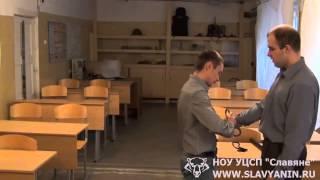Упражнение Применение наручников (спереди)(Упражнение для охранников - Применение наручников (спереди), 2013-01-25T10:06:10.000Z)
