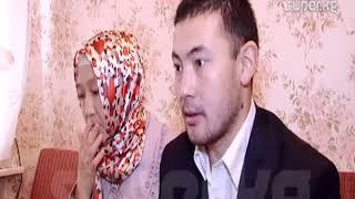 Меккеге зыяратка барган кыргыз келин уул төрөдү