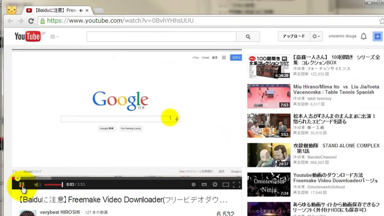 freerapid downloader ダウンロード 方法