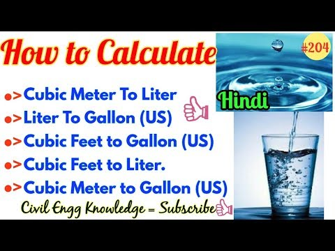 How To Calculate Volume Liter And Gallon In Different Size Of Tank    Convert Meter Feet Liter Gallo