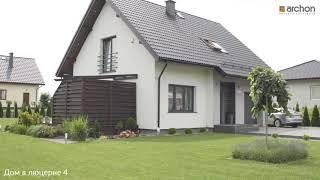 Реализация Дом в люцерне 4