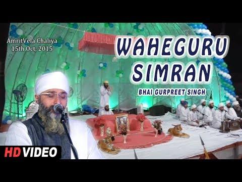 WaheGuru Simran | Bhai Gurpreet Singh (Rinku Vir Ji Bombay Wale)15th Oct, 2015