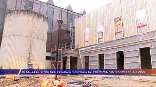 Yvelines | 16 collectivités des Yvelines retenues pour les Jeux Olympiques 2024