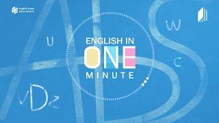 short vowel sound  ʌ