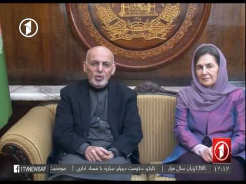 Afghanistan Pashto News 21.03.2017 د افغانستان خبرونه