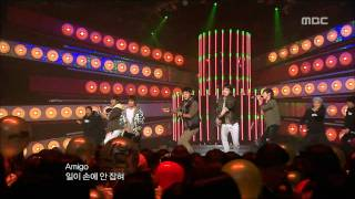SHINee - Amigo, 샤이니 - 아.미.고, Music Core 20090117