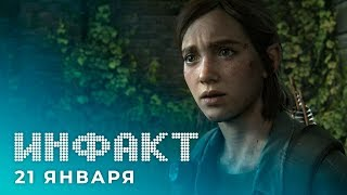 The Last of Us и PC, перенос Dying Light 2, руководитель Splinter Cell снова в Ubisoft, Godfall...