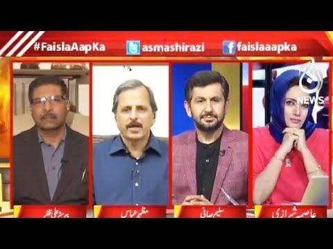 Faisla Apka - 22 March 2018 - Aaj News