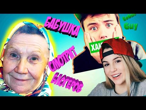 самое смешное видео youtube - YouTube